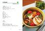 一個人的小鍋料理:不需市售高湯或湯底,10分鐘就能快速搞定營養均衡又方便的50道超值小火鍋