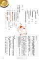 世界一流的港式家傳雞湯:補氣血、暖腸胃,向長壽的香港人學習融合中醫觀念的飲食智慧,用一種雞湯湯底變化出50 道創意湯品,一日一湯常保健康。