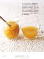 尋味.韓國茶