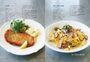 德式廚房管理術:不浪費、不屯積、不焦慮,日日都輕簡的健康料理生活