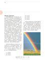 這就是符號學! 探索日常用品、圖像、文本,76個人人都能讀懂的符號學概念