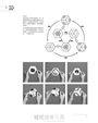 設計摺學3:從經典紙藝到創意文宣品,設計師、行銷人員和手工藝玩家都想學會的切割摺疊技巧