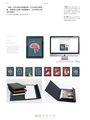這樣準備作品集(數位時代全新修訂版):設計經紀人專業指點 × 業界精英不藏私分享