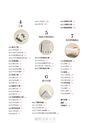 設計摺學全書:建立幾何觀念,強化空間感,激發設計師、工藝創作者想像力和實作力的必備摺疊觀念與技巧