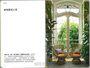 Home:巴黎建築師的居家風格養成術