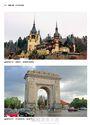 暮光、玫瑰、修道院:到羅馬尼亞和保加利亞探訪吸血鬼