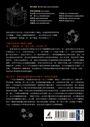 物理奇遇記:湯普金斯先生的相對論及量子力學之旅